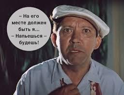 Дякую президентові за довіру, - Жебрівський про своє призначення аудитором НАБУ - Цензор.НЕТ 1991