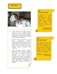 school essay writing about education pdf