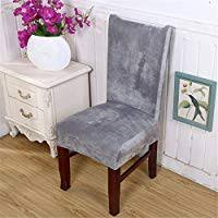 stretch dining room grey chair covers dansd removable velvet short protector slipcovers for home office