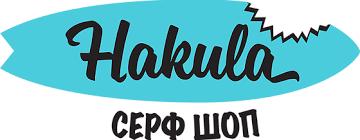 <b>Рюкзаки</b> для сефинга | Hakula