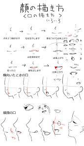 口の描き方いろいろ クロル さんのイラスト ニコニコ静画 イラスト