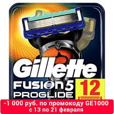 Сменные <b>кассеты</b> для бритья <b>Gillette Fusion</b> ProGlide (12 шт ...