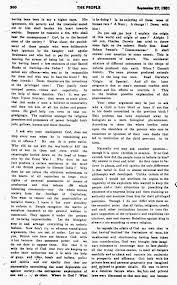 home safety essay in marathi funny essay on cow in marathi   safety essay writing in marathi check plagiarism online