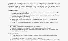 Tutor Resume Sample | Monster - City Wide Founding