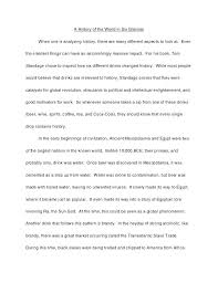 Example Definition Essay Topics Examples Of Synthesis Essays Custom