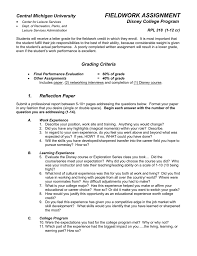 history of computers essay educational technology