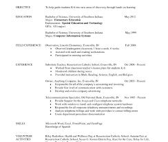 Sample Profile Resume Cv Cover Letter Teacher Teacher Profile Resume Unique Cover Letter