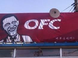 obama fried chicken watermelon. Contemporary Fried The Image Of President Barack Obama As Colonel Sanders Advertising A Fried  Chicken  For Fried Chicken Watermelon I