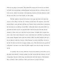 english essay 4 before