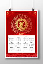 Red 2020 Rat New Year Calendar Sale Poster Template
