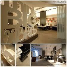 office interior design magazine. VIA: Http://competition.adesignaward.com/design.php?ID\u003d26482 Office Interior Design Magazine N