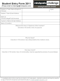 Employee Recognition Form Template Employee Recognition Nomination Form Template Free Templates Award