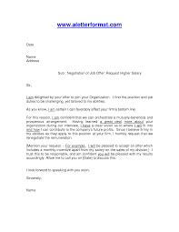 job offer salary negotiation letter tk job offer salary negotiation letter