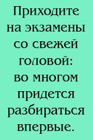 Контрольные работы Уфа Дипломные работы на заказ Уфа