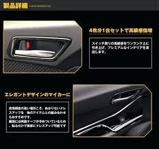 Cost To Repair Interior Car Door Handle car door handle repair