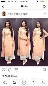 Color Combination Punjabi Suits Nimrat Khaira Suits
