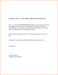Certificate Of Employment Sample For Domestic Helper Fresh Best