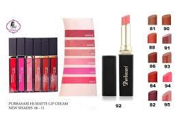 katalog produk lipstik purbasari
