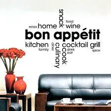 bon appetit wall art wall decor home e letter living room bedroom art design wall wall bon appetit wall
