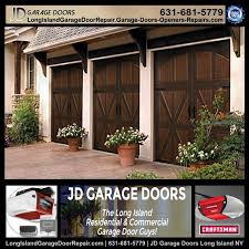 brentwood garage doorBrentwood NY Garage Door Repair  JD Garage Door