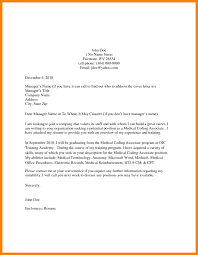 Resume How To Address Cover Letter Without Name Best Inspiration
