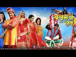 khesari lal yadav kajal raghwani
