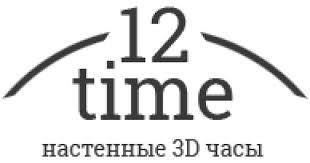 Большие <b>настенные</b> 3D <b>часы</b> купить / Зеркальные большие <b>часы</b> ...