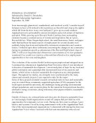 example application essay co example application essay