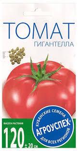 """<b>Семена</b> Агроуспех """"<b>Томат Гигантелла</b> малиновый поздний И ..."""