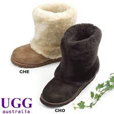Ugg Australia Shearling boots Meyrin and  3220  SK