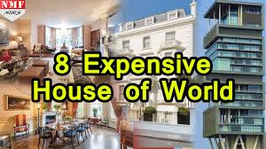 World क Expensive House म Mukesh Ambani क Antilia - Antilla house interior
