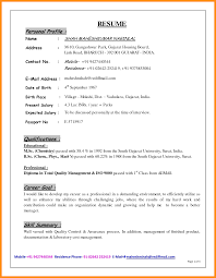 Coca Cola Merchandiser Sample Resume Brilliant Ideas Of Profile Resume Sample Hr Officer Sample Resume In 1