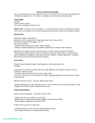Business Administration Resume Samples Resume Sample For Fresh Graduate Business Administration 44