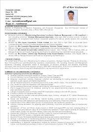 Production Manager Resume Templates At