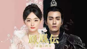 中国 ドラマ 時代 劇