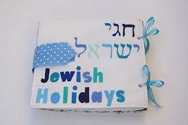 jewish holidays quiet book cover soft activity page birthday gift for toddler