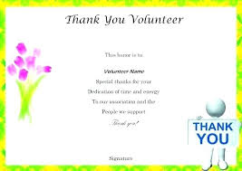 Thank You Certificate Templates Certificates For Volunteers Template