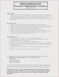 for internal position resume