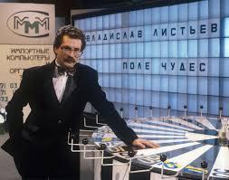 Березовский как символ и злой гений лихих х