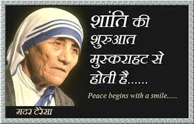 on mother teresa in hindi language essay on mother teresa in hindi language