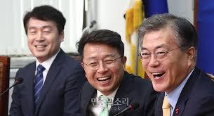 Image result for 문재인 표창원 이철희