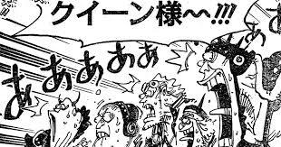 「ワンピース コミック93巻 ネタバレあらすじ」の画像検索結果
