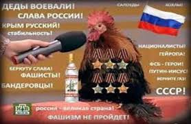 Ситуация на Донецком направлении имеет признаки обострения, - пресс-центр АТО - Цензор.НЕТ 8053