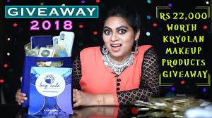 giveaway india 2018 kryolan makeup s worth rs 22 000