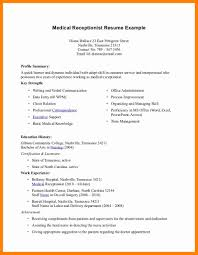 Medical Office Resume Samples Office Resume Sample Medical Example Front Template Ma Sevte 23