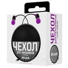 Купить <b>Чехол Krutoff для</b> внутриканальных наушников (черно ...