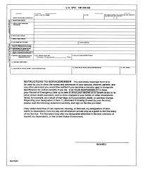 dd 12 form figure 5 12 record of emergency data dd form 93