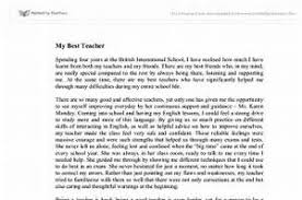 essay on my best teacher for class cultural village business essay on my best teacher for class 12