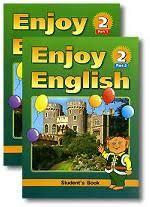 Биболетова М З книги купить заказать цена enjoy english 2 student`s book Английский язык Английский с удовольствием