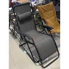 ace hardware kursi lipat reclining